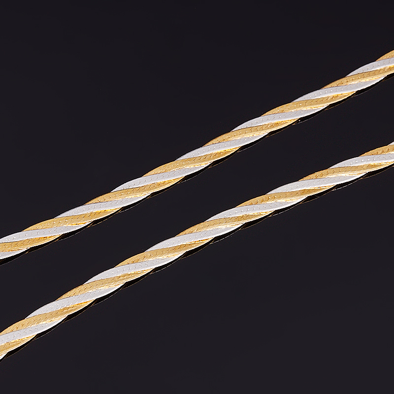 Цепь полновесная косы 45 см (серебро 925 пр., позолота)