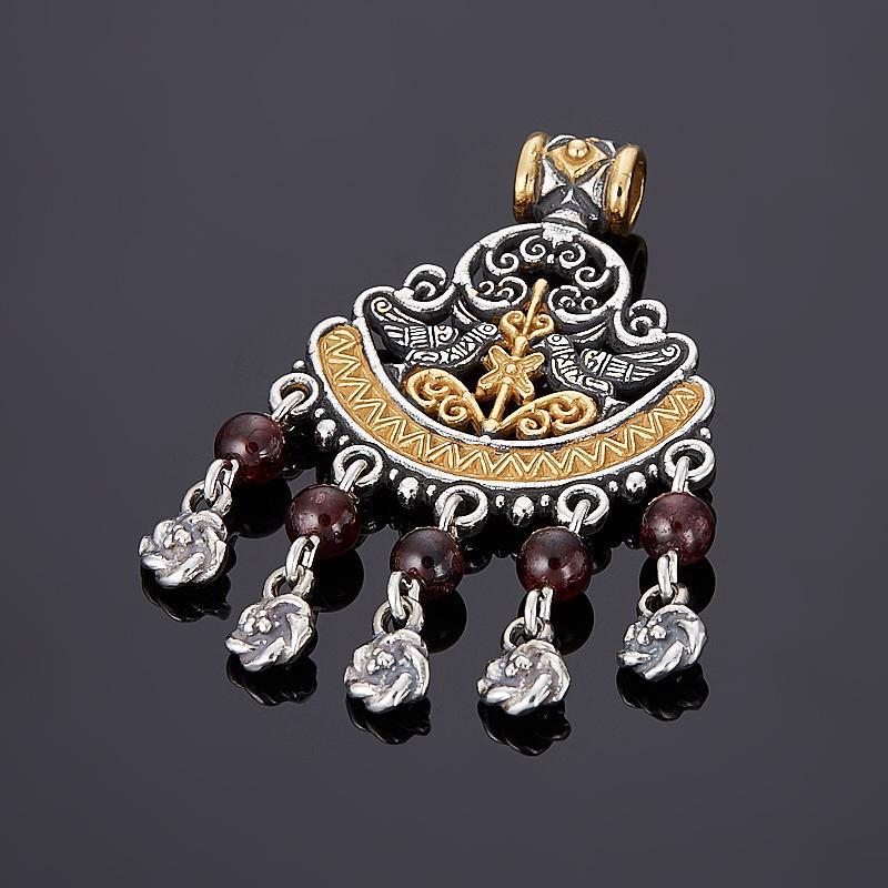Кулон гранат альмандин Индия (серебро 925 пр., позолота)