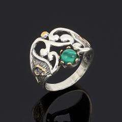 Кольцо малахит Конго (серебро 925 пр.) размер 19