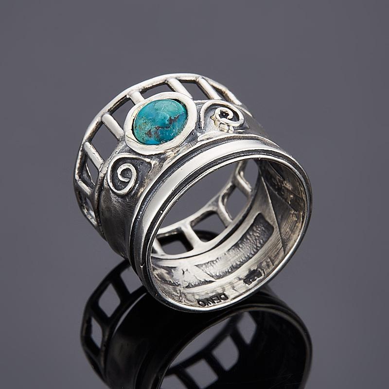 Кольцо бирюза пресс Тибет (серебро 925 пр.) размер 17