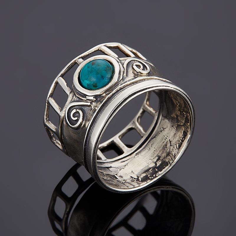 Кольцо бирюза пресс Тибет (серебро 925 пр.) размер 18