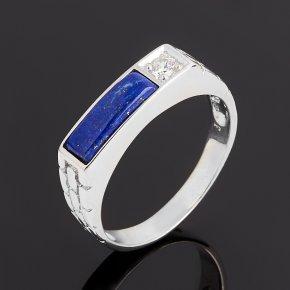 Кольцо лазурит Афганистан (серебро 925 пр. родир. бел.) размер 18,5