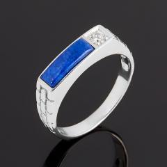 Кольцо лазурит Афганистан (серебро 925 пр. родир. бел.) размер 19