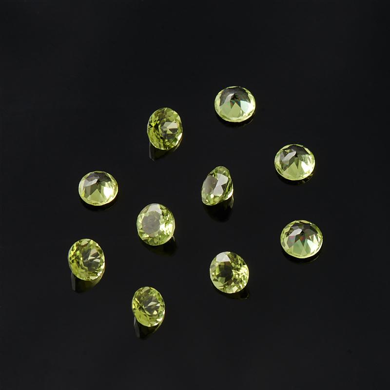 Огранка хризолит США круглая (1 шт) 4 мм