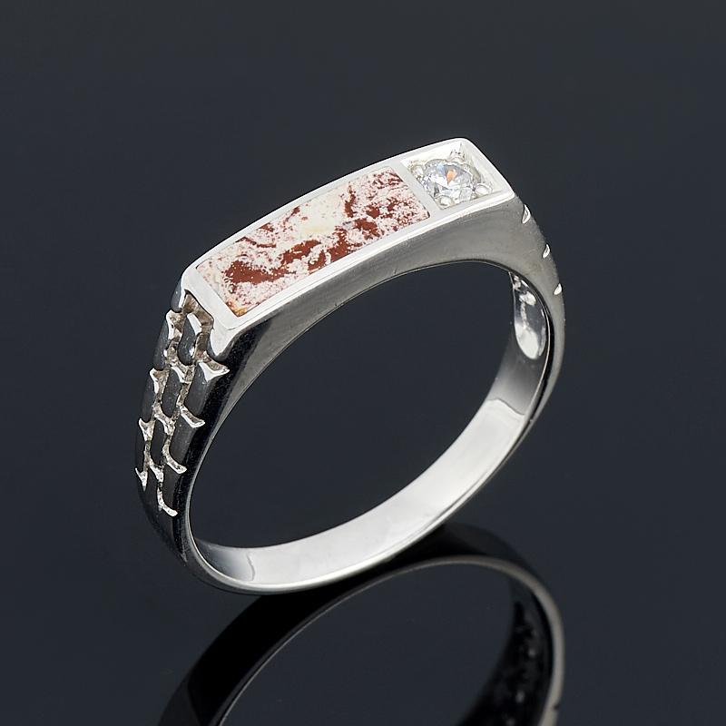 Кольцо яшма (серебро 925 пр.) размер 20,5 браслет яшма 17 см серебро 925 пр