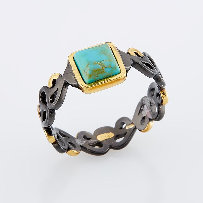 Кольцо бирюза Тибет (серебро 925 пр., позолота) размер 16,5