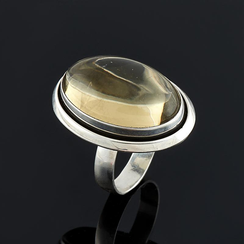 Кольцо цитрин (серебро 925 пр.) размер 18,5 кольцо цитрин серебро 925 пр золото 585 пр размер 19 5