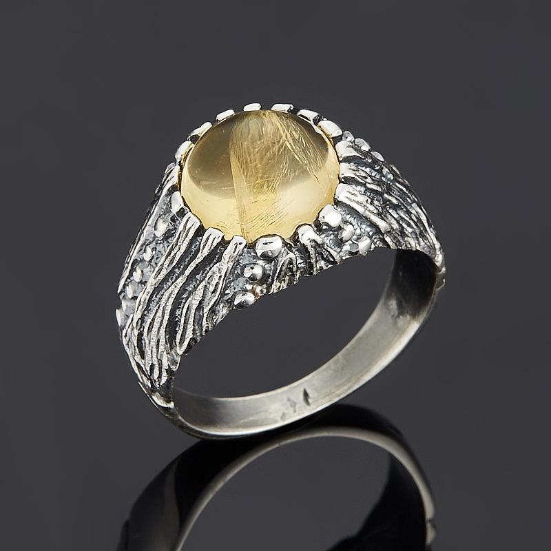 Кольцо цитрин (серебро 925 пр.) размер 18 кольцо цитрин серебро 925 пр золото 585 пр размер 19 5