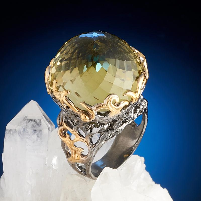 Кольцо цитрин огранка (серебро 925 пр., позолота) размер 17,5 кольцо цитрин серебро 925 пр золото 585 пр размер 19 5