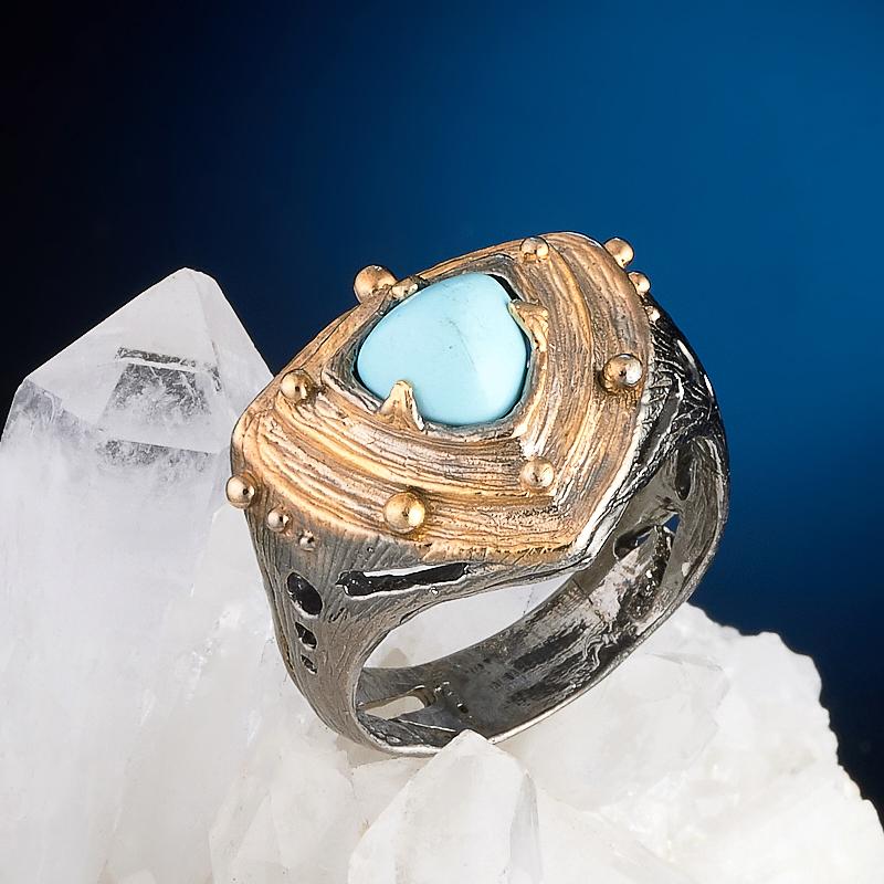 Кольцо бирюза (серебро 925 пр., позолота) размер 17,5