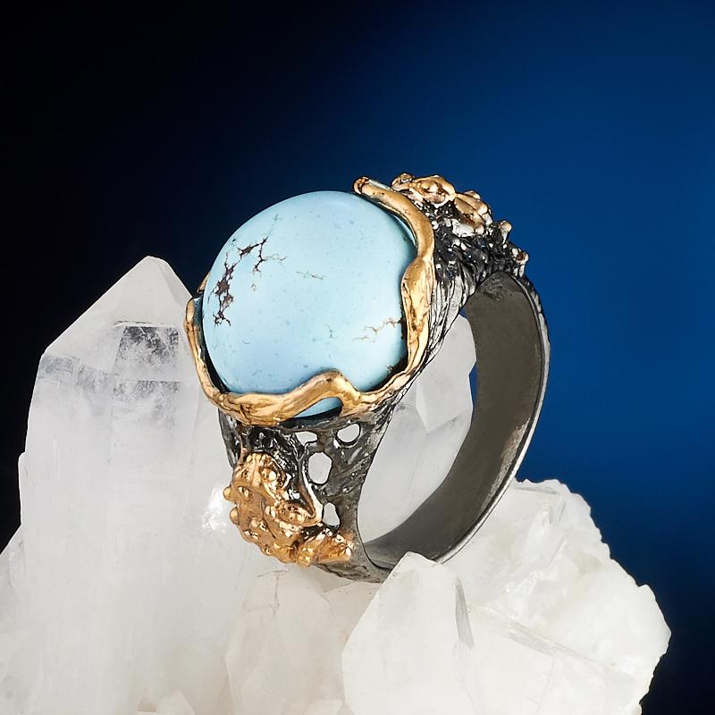 Кольцо бирюза Казахстан (серебро 925 пр., позолота) размер 18,5