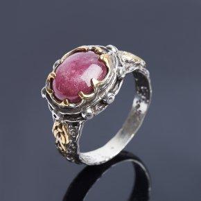 Кольцо корунд рубиновый звездчатый Вьетнам (серебро 925 пр., позолота) размер 17