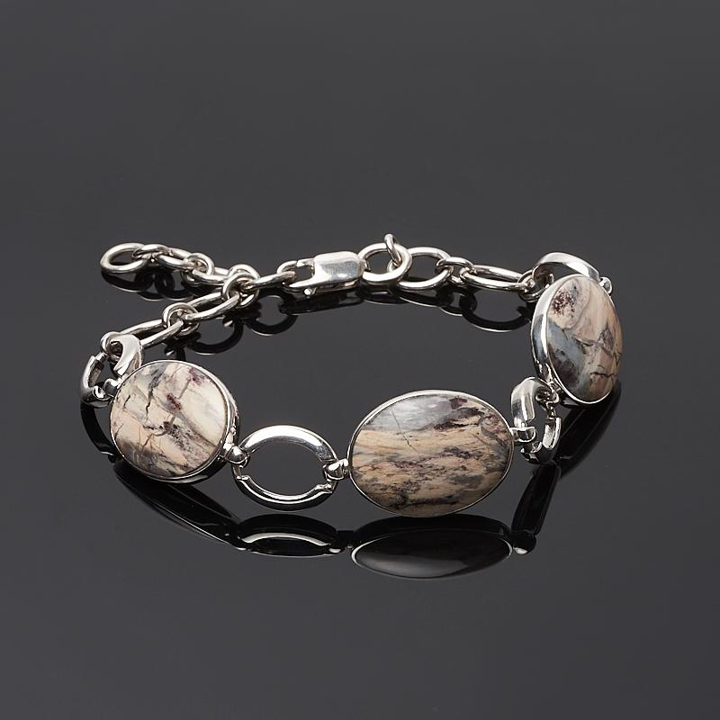 Браслет яшма 19-21 см (серебро 925 пр.) браслет яшма 17 см серебро 925 пр