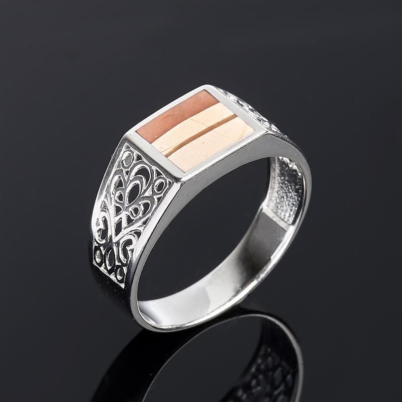 Кольцо яшма (серебро 925 пр.) размер 21 браслет яшма 17 см серебро 925 пр