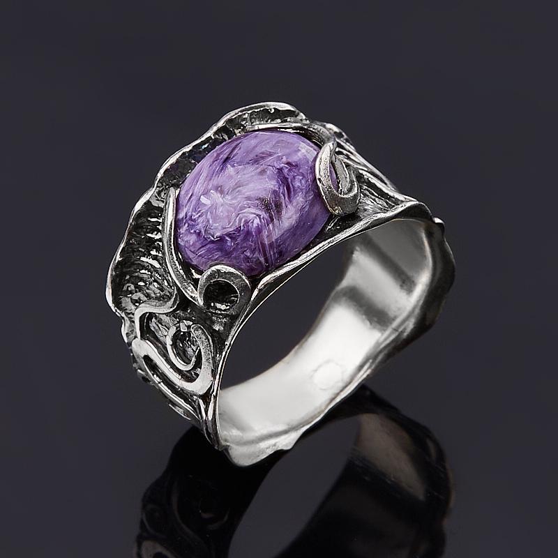 Кольцо чароит (серебро 925 пр.) размер 18,5 кольцо yueyin r161 925