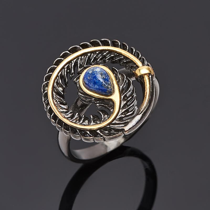 Кольцо лазурит (серебро 925 пр., позолота) размер 18 цена и фото