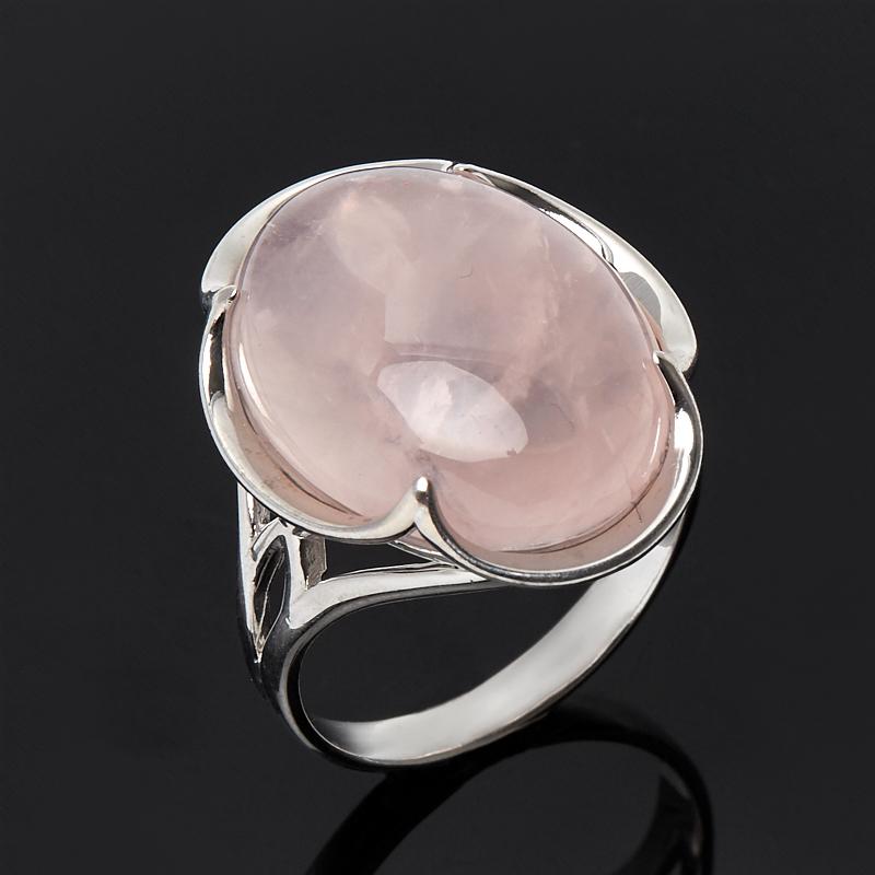 Кольцо розовый кварц (серебро 925 пр.) размер 18 бусики колечки кольцо лаватера розовый кварц арт ск 4986