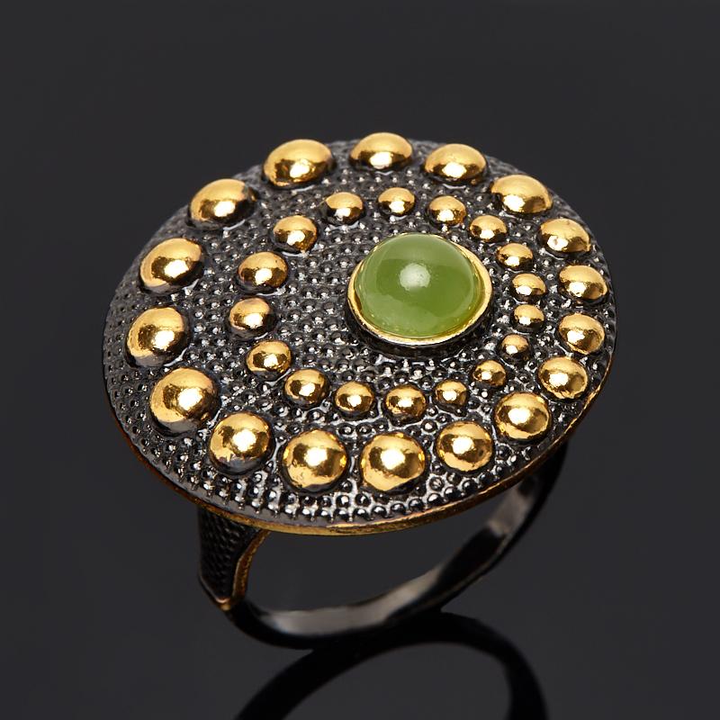 Кольцо нефрит зеленый (серебро 925 пр., позолота) размер 17,5
