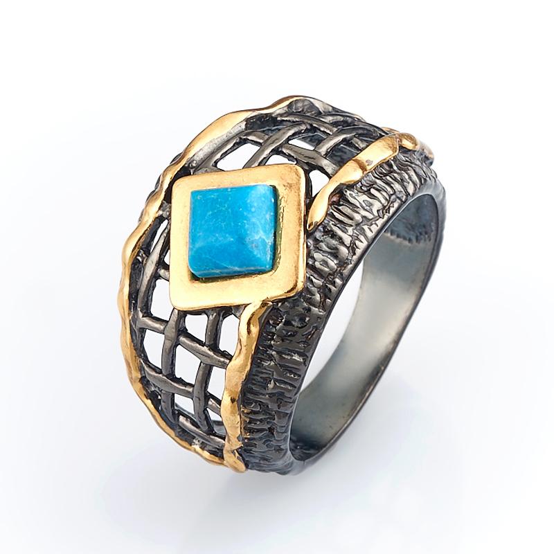 Кольцо бирюза Тибет (серебро 925 пр., позолота) размер 20,5