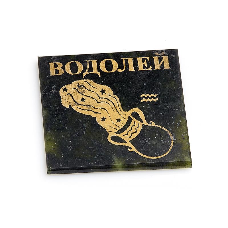 Магнит змеевик Водолей 5 см магнит водолей селенит 5 см