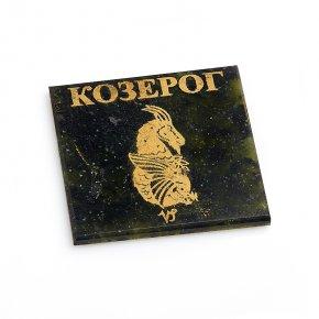 Магнит змеевик Козерог Россия 5 см