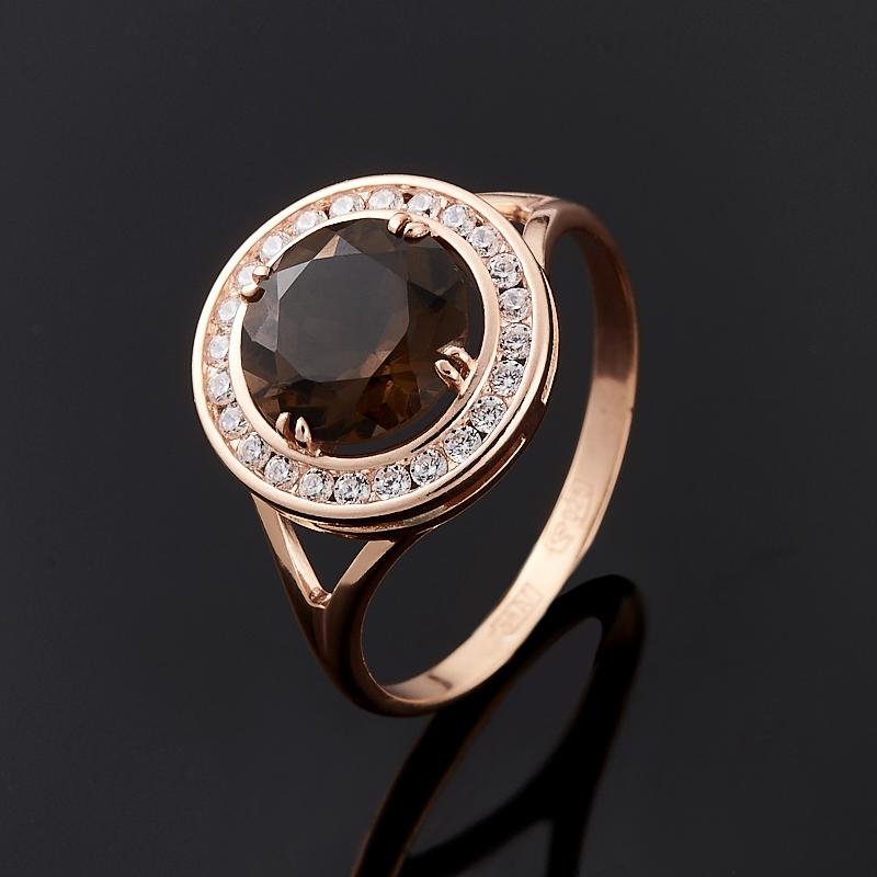 Кольцо раухтопаз Бразилия огранка (серебро 925 пр., позолота) размер 16