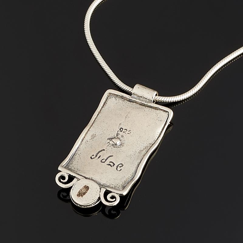 Кулон бирюза пресс Тибет прямоугольник (серебро 925 пр.)