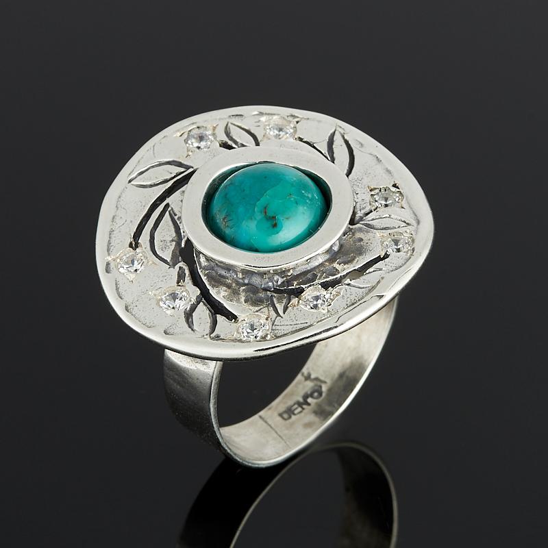 Кольцо бирюза пресс (серебро 925 пр.) размер 17,5