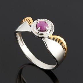 Кольцо рубин Мьянма огранка (серебро 925 пр., позолота) размер 18,5