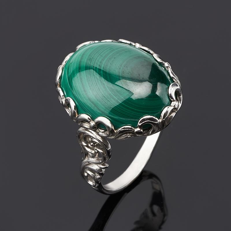Кольцо малахит (серебро 925 пр.) размер 18 кольца колечки кольцо красотка им малахит