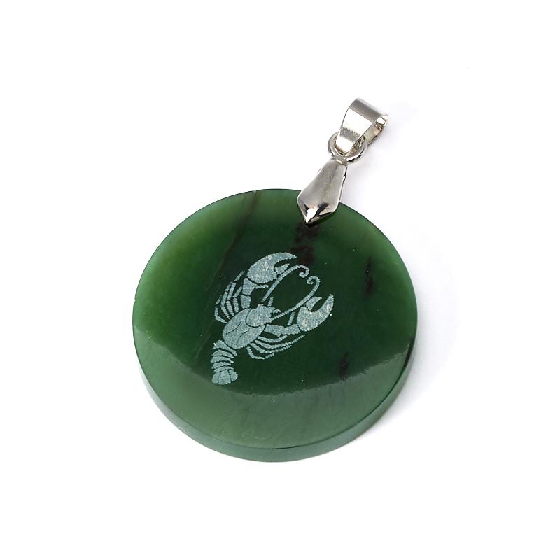Кулон нефрит зеленый круг 5 см (биж. сплав) кулон нефрит зеленый круг 4 5 см