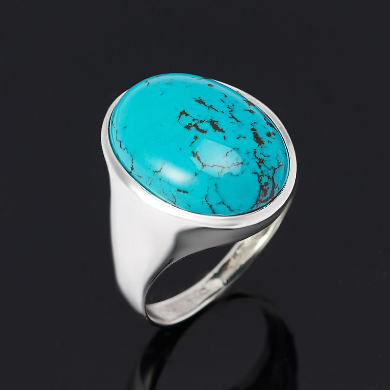 Кольцо бирюза Узбекистан (серебро 925 пр.) размер 19