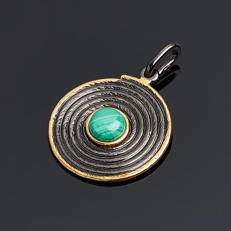 Кулон малахит круг (серебро 925 пр., позолота) кулон опал благородный в породе серебро 925 пр