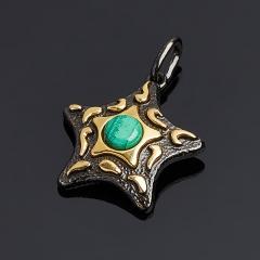 Кулон малахит Конго звезда (серебро 925 пр. родир. черн. позолота)