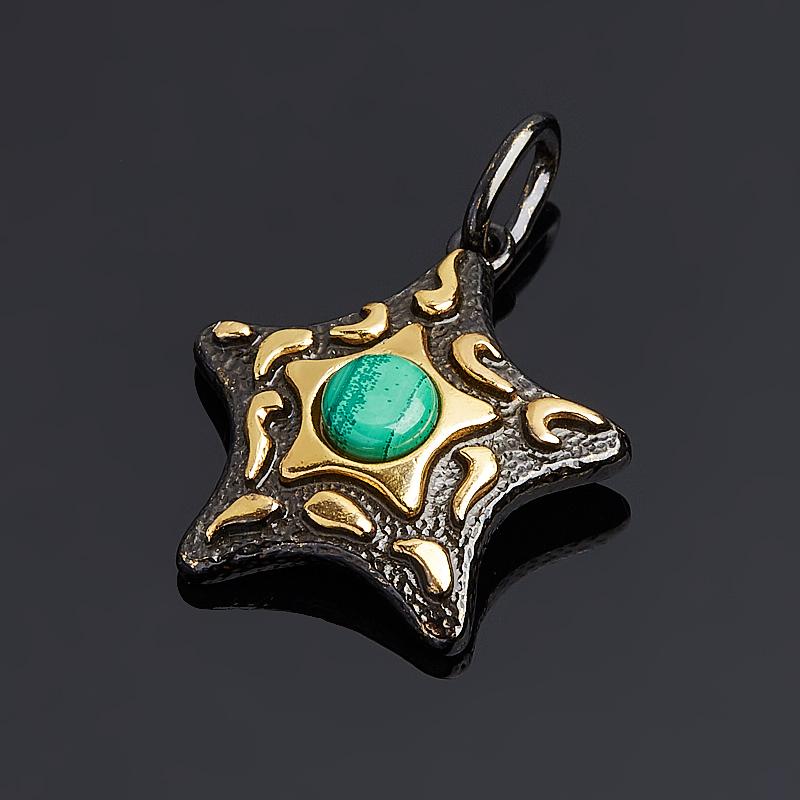 Кулон малахит звезда (серебро 925 пр., позолота) стоимость