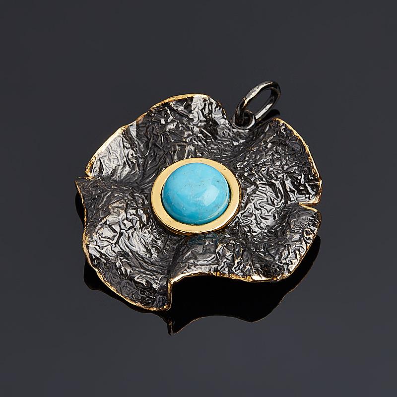 Кулон бирюза (серебро 925 пр., позолота)