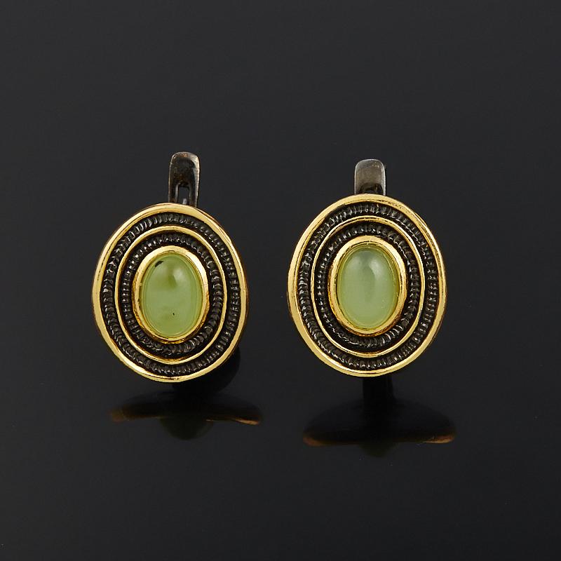 Серьги нефрит зеленый (серебро 925 пр., позолота) серьги нефрит серебро 925 пр