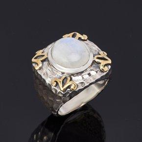 Кольцо лунный камень Индия (серебро 925 пр., позолота) размер 16,5