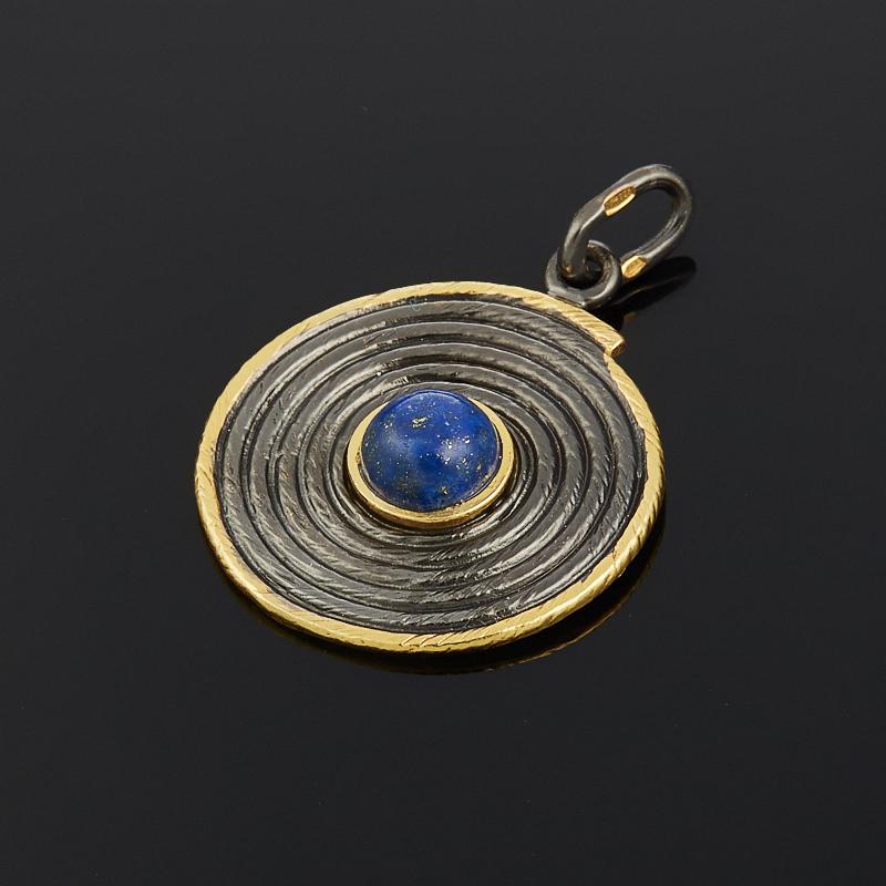 Кулон лазурит круг (серебро 925 пр., позолота) кулон лазурит