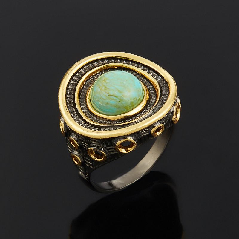 Кольцо бирюза Тибет (серебро 925 пр., позолота) размер 15,5