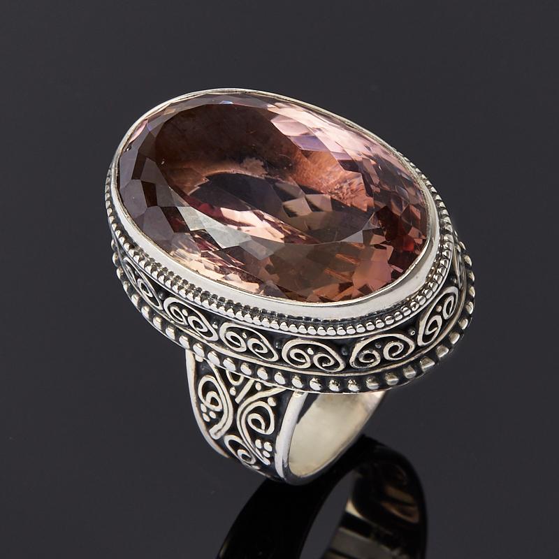 Кольцо аметрин Бразилия огранка (серебро 925 пр.) размер 19
