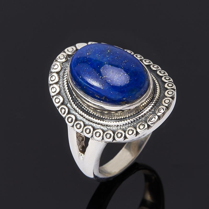 Кольцо лазурит (серебро 925 пр.) размер 17