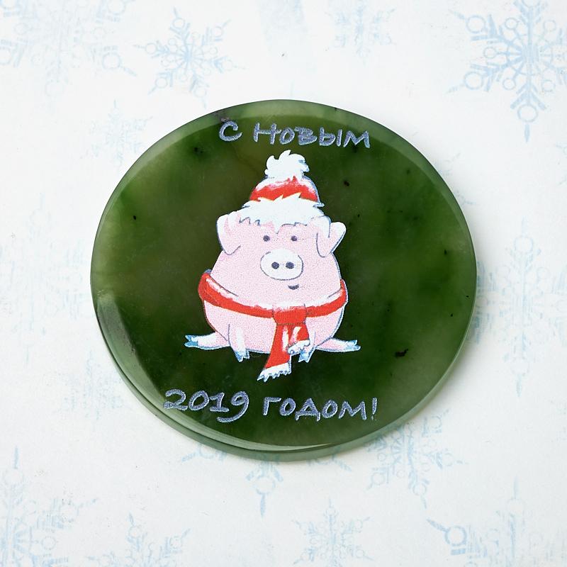 Магнит нефрит зеленый 5 см елочная игрушка нефрит зеленый с новым годом 5 см