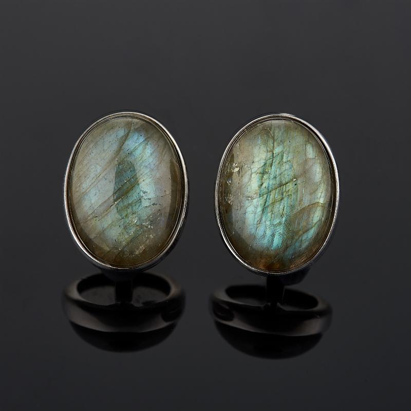 Серьги лабрадор (серебро 925 пр.) бусики колечки серьги мадлена лабрадор арт 2487 1