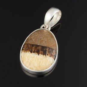 Кулон септария Марокко (серебро 925 пр.)