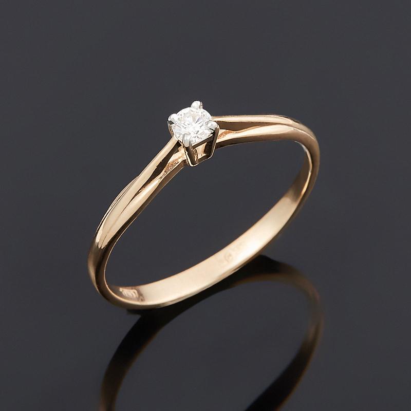 Кольцо бриллиант Индия огранка (золото 585 пр.) размер 19