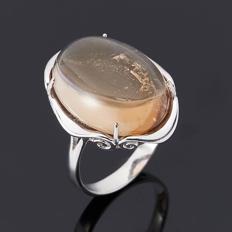 Кольцо аметрин Боливия (серебро 925 пр.) размер 22