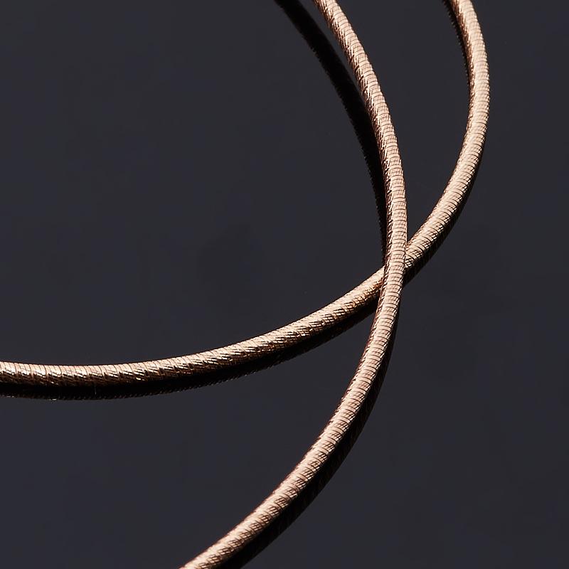 Цепь полновесная 45 см (серебро 925 пр. позолота)