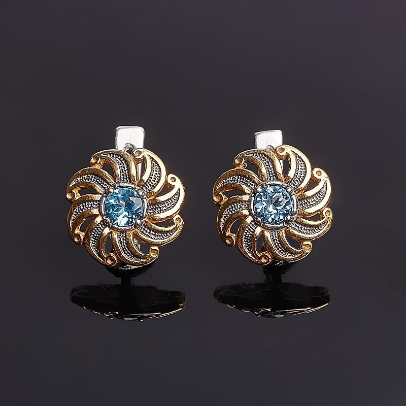Серьги топаз голубой огранка (серебро 925 пр., позолота)