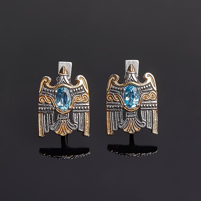 Серьги топаз голубой огранка (серебро 925 пр., позолота) серьги коюз топаз серьги т142026393